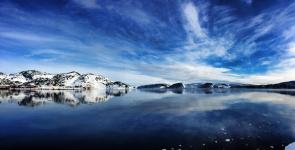 <h5>Qaqortoq</h5><p>Billede 1: © Aputsiaq Hansen. Han har taget billedet nær Qaqortoq.</p>