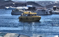 <h5>Qaqortoq</h5><p>Ved havnen. Photo/foto © Nuka Korsgaard</p>